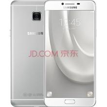 三星 Galaxy C7(SM-C7000)4GB 32GB版 皎洁银 移动联通电信4G手机 双卡双待
