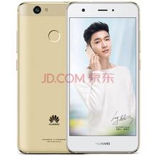 华为 HUAWEI nova 4GB 64GB版 香槟金(白)移动联通电信4G手机 双卡双待