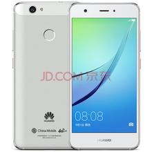 华为 HUAWEI nova 3GB 32GB版 皓月银 移动联通电信4G手机 双卡双待