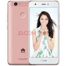 华为 HUAWEI nova 4GB 64GB版 玫瑰金 移动联通电信4G手机 双卡双待