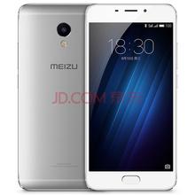 魅族 魅蓝E 32GB 全网通公开版 月光银 移动联通电信4G手机 双卡双待