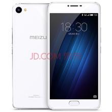 魅族 魅蓝U20 16GB 全网通公开版 银色 移动联通电信4G手机 双卡双待