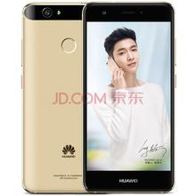 华为 HUAWEI nova 4GB 64GB版 香槟金(黑) 移动联通电信4G手机 双卡双待