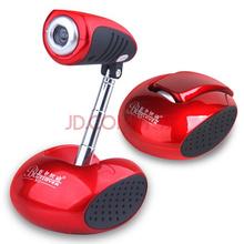 蓝色妖姬(BLUELOVER)摄像头电脑台式机高清网络视频内置麦克风 S11机器人 烈焰红