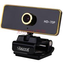 蓝色妖姬(BLUELOVER)摄像头台式机电脑笔记本视频会议网络摄像头高清720P/S70黑色