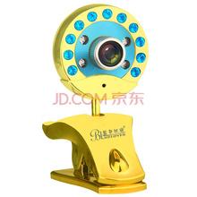 蓝色妖姬(BLUELOVER)摄像头电脑台式机高清YY网络主播视频红外线美容美颜 S6000 豪华版金蓝