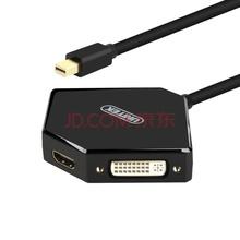 优越者(UNITEK)Mini DP转VGA/HDMI/DVI三合一转换器 迷你Displayport转接器 苹果雷电接显示器连接线Y-6353BK