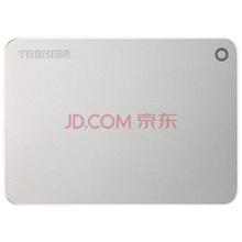 东芝(TOSHIBA)CANVIO Premium 2TB 2.5英寸 USB3.0移动硬盘 金属银