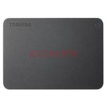 东芝(TOSHIBA)CANVIO Premium 2TB 2.5英寸 USB3.0移动硬盘 深灰色