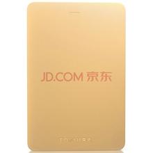 东芝 TOSHIBA Alumy系列 2TB 2.5英寸 USB3.0移动硬盘 尊贵金