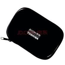 东芝(Toshiba)2.5英寸移动硬盘通用多功能便携抗震保护套