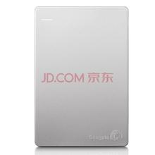 希捷(seagate)2.5英寸 睿品slim 2TB For MAC(苹果版)便携式移动硬盘 银色 (STDS2000301)