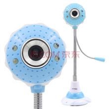 现代(HYUNDAI)摄像头电脑台式机免驱网络高清内置麦克风 HYC-W800 蓝色