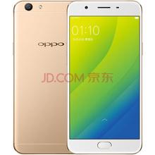 OPPO A59s 4GB 32GB内存版 金色 全网通4G手机 双卡双待