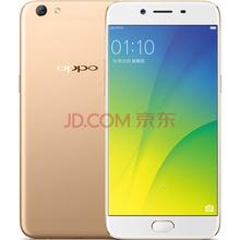 OPPO R9s 全网通4G 64G 双卡双待手机 金色