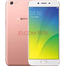 OPPO R9s 全网通4G 64G 双卡双待手机 玫瑰金