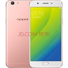 OPPO A59s 4GB 32GB内存版 玫瑰金 全网通4G手机 双卡双待