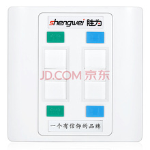 胜为(shengwei)SIP-204 工程级四口语音信息面板 开关插座面板 网线插座电脑插座网络信息插座 86型