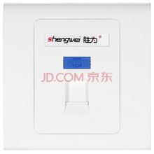 胜为(shengwei)SIP-201 工程级单口语音信息面板 开关插座面板 网线插座电脑插座网络信息插座 86型