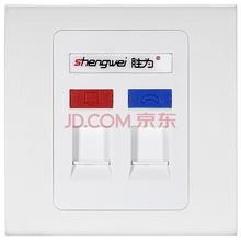 胜为(shengwei)SIP-202 工程级双口语音信息面板 开关插座面板 网线插座电脑插座网络信息插座 86型