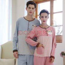南极人(Nanjiren)WH14B572 睡衣家居服男女长袖家居服套装棉质情侣款睡衣 小熊款男XL
