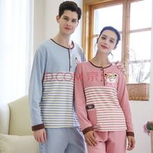 南极人(Nanjiren)WH14B572 睡衣家居服男女长袖家居服套装棉质情侣款睡衣 小熊款女L
