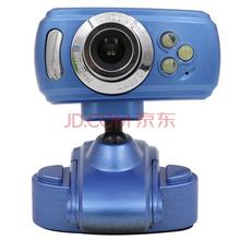 现代(HYUNDAI)摄像头电脑台式机免驱网络高清内置麦克风 HYC-S200 蓝色
