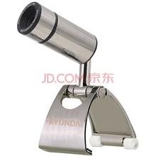 现代(HYUNDAI)摄像头电脑台式机免驱网络高清HYC-W300 黑+银