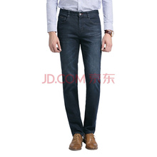 皮尔卡丹(pierre cardin) 牛仔裤男秋冬款 203361 莱卡弹力舒适休闲直筒牛仔裤 蓝色36码