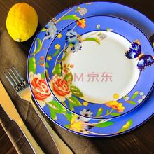 迪奥百合 英格兰花园 蓝 骨瓷西餐盘 刀叉四件套