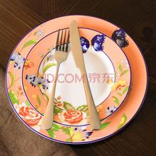 迪奥百合 英格兰花园 橙 骨瓷西餐盘刀叉4件套