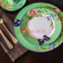 迪奥百合 英格兰花园绿 骨瓷西餐盘刀叉4件套