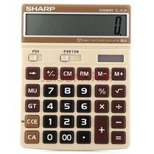 夏普(SHARP) EL-8128-BR 大屏大字大键商务办公计算器 国家专利保护(巧克力色)