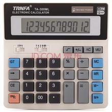 信发(TRNFA) TA-300ML 电脑按键 计算器