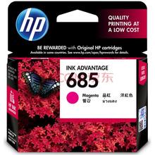 惠普(HP)CZ123AA 685品色墨盒(适用HP Deskjet3525/5525/6525/4615/4625)