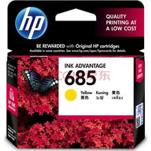 惠普(HP)CZ124AA 685黄色墨盒(适用HP Deskjet3525/5525/6525/4615/4625)