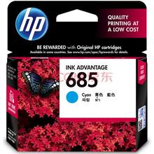 惠普(HP)CZ122AA 685青色墨盒(适用 HP Deskjet3525/5525/6525/4615/4625)