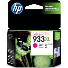惠普(HP) CN055AA 933XL 超大号 Officejet 品红色墨盒 (适用HP Officejet  7110/7610/7612)