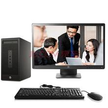 惠普(HP)286 Pro G2 MT 23英寸商用台式电脑(i5-6500 4G 1T Win10 3年上门服务)