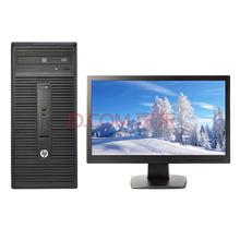 惠普(HP) 280G2 MT 台式电脑(i3-6100 4G 500G DVDRW Win7 19.5英寸显示器)
