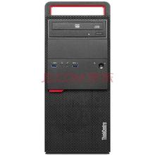 联想(Lenovo)ThinkCentre M8600T-D104/Q170/i5-6500/8g/1tb+128g/dvdrw/2g独显/w7-hom/23led 政府节能