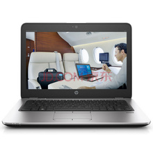 惠普(HP)EliteBook 828 G3 12.5英寸商务轻薄笔记本电脑(i5-6200U 8G 256G SSD Win10)银色
