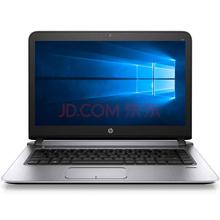惠普(HP)Probook 440 G3 14英寸商务笔记本电脑(i7-6500U 4G 500G R7 M340 2G独显 Win10)