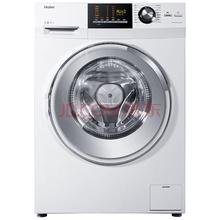 海尔(Haier) XQG70-HB1426AW 7公斤 变频滚筒洗烘一体机(瓷白) 3年质保