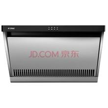方太(FOTILE)双核风机 易清洁侧吸式吸油烟机 CXW-189-JN02E