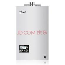 林内(Rinnai)16升水量伺服器 CO安防恒温 燃气热水器 RUS-16E55CWNF(天然气)(JSQ32-55C)