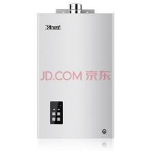 林内(Rinnai)16升智能精控恒温 CO安防 燃气热水器 RUS-16E22CWNF(天然气)(JSQ32-22C)