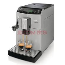 飞利浦(PHILIPS)咖啡机 HD8762/07 Saeco全自动陶瓷研磨器浓缩咖啡机