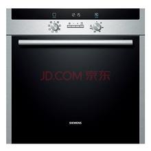 西门子(SIEMENS)61升 原装进口 嵌入式电烤箱 HB23AB540W
