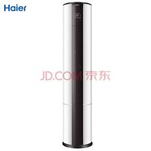 海尔(Haier)3匹 变频 智能 除PM2.5 冷暖 圆柱柜式空调 KFR-72LW/08UAP23AU1